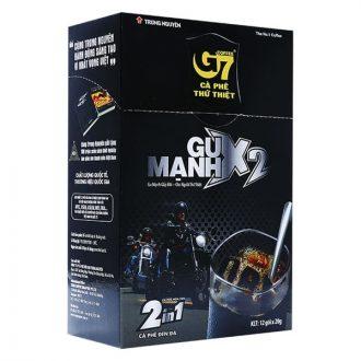 G7 3in1