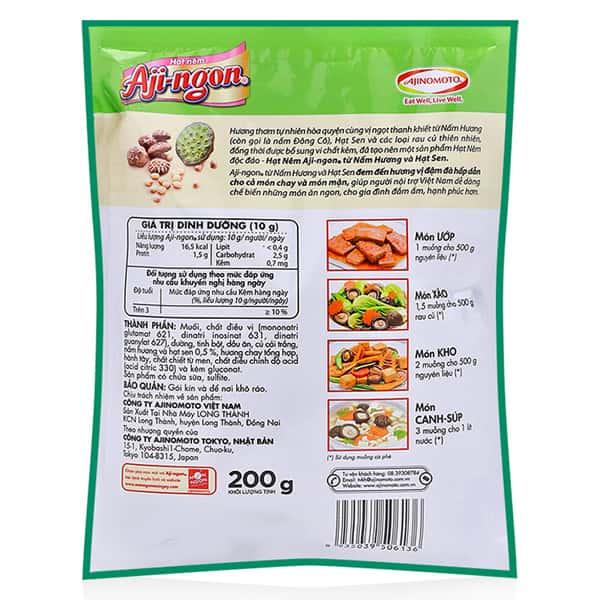 maggi seasoning cube substitute
