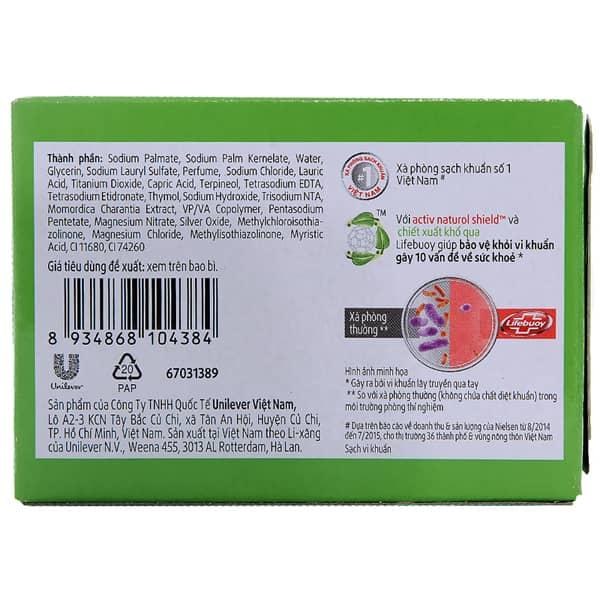 lifebuoy soap usa