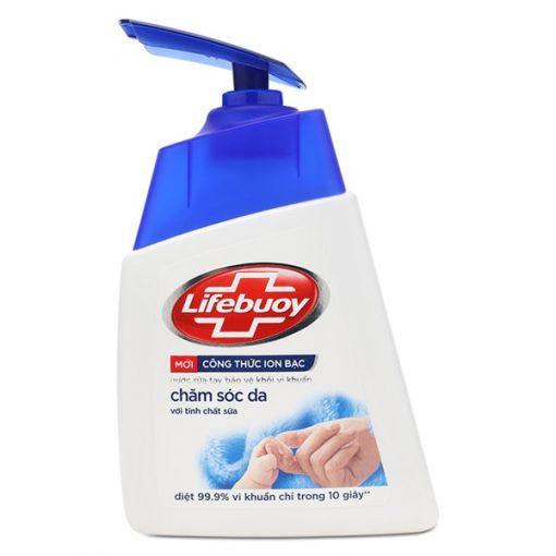 Lifebuoy hand wash price in pakistan