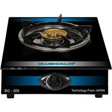 Single gas cooker