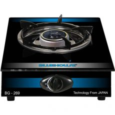 Single gas burners for cooking