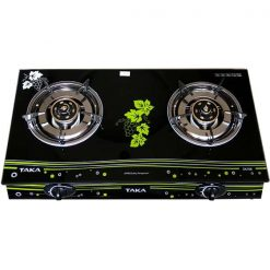 Paloma Double Gas Cooker