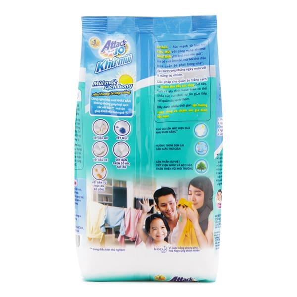 allergy attack powder