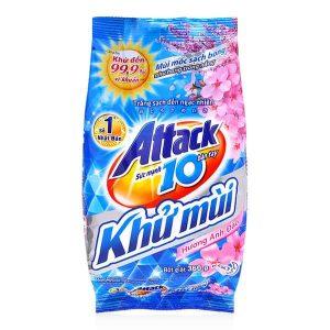 Gain powder laundry detergent