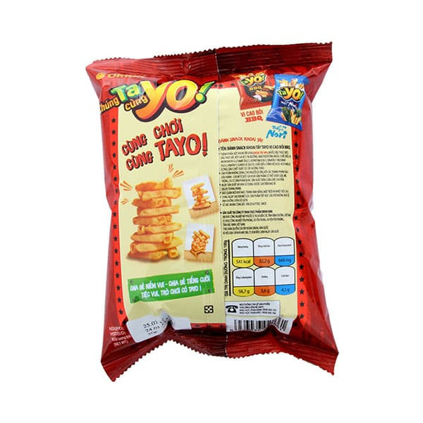 orion choco pie where to buy