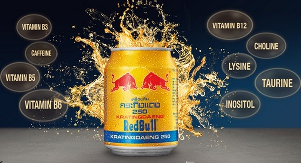 red bull gold can